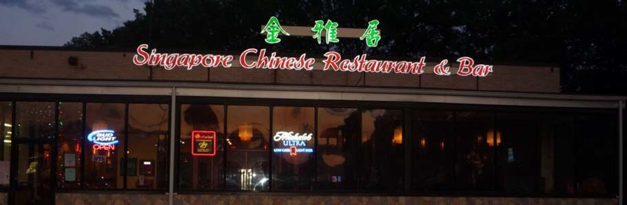 Welcome to Singapore Chinese Restaurant